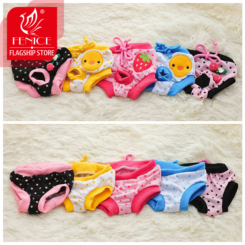 Fenice Small Cute Pet Dog Sanitary Pants Underwear Hygienic Pant Short Cotton Physiological Panties Striped Diaper
