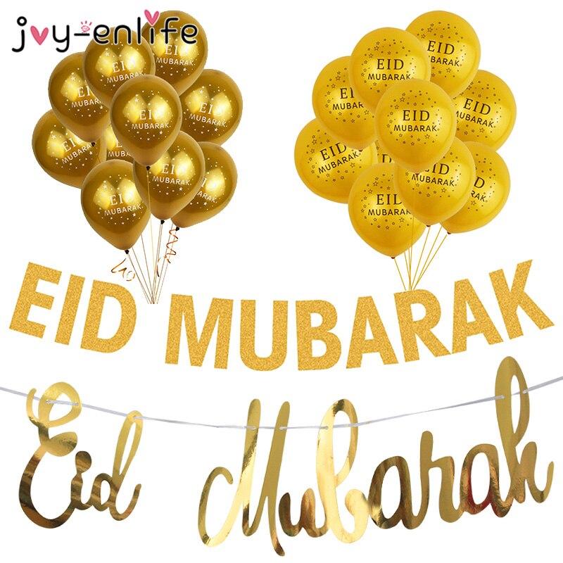 Ramadan Kareem Decoration Gold Eid Mubarak Banner Balloons Eid Ramadan Party Gift Stickers Muslim Festival Ramadan Kareem Islam