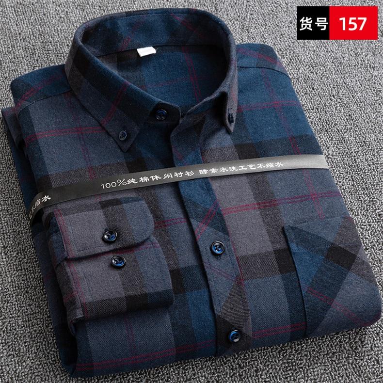 Warm Flannel Shirt