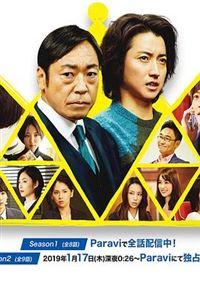 新的王者第二季[09]