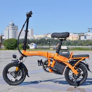 14 дюймов портативный складной электрический велосипед 48V 12AH 240 Вт Мотор литиевая батарея городская одежда для отдыха и для е-байка на пройде...