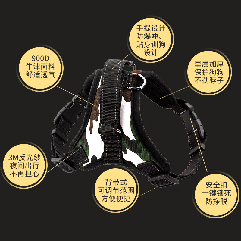 Dog Thoracic Flash Chain Rushed Dog Hand Holding Rope Vest Style Gold Suspender Strap Pastoral Dog Explosion-Proof Middle And La
