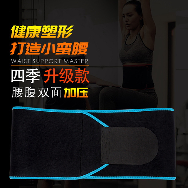 waist trainer sport belt lose weight belt gym cloth fitness belt waist trainer sweat band waist sweat belt gym slimming belt 3
