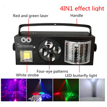 4IN1 LED Stage Effect Lights ,RG Laser LED Butterfly Light 4 Eyes Patterns Gobo Light Strobe Party Wedding Decoration LED Lamp(China)