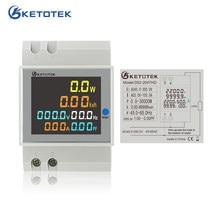 Ketotek Din Rail Wattmeter LCD Single-phase 110V 220 100A AC Voltmeter Voltage Current Power Factor Energy Meter Amp Monitor