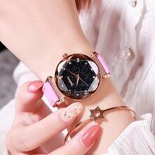 Tephea Womens Watches Fashion Starry Sky Leather Quartz Wristwatches Ladies Luxury Golden Wrist Top relogio feminino