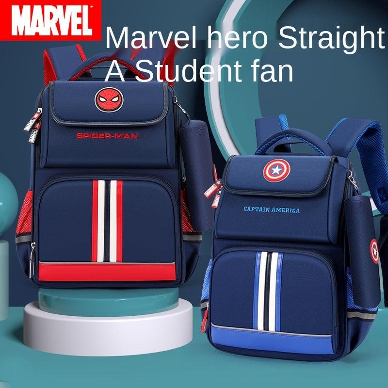 Disney Marvel Primary School Schoolbag Boys 1-3 3 6th Grade Boys Children's Casual Lightweight Backpack