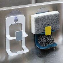 Double Suction Cup Holder Cleaning Drain Rack Home Kitchen Storage Sink Sponge Rack Estante de almacenamiento de cocina New