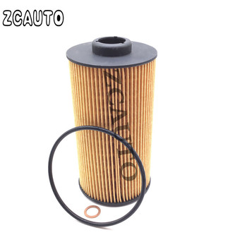 Oil filter for BMW E31 E32 E34 E38 E39 530i 540i 750iL 840Ci M5 X5 Z8 Land Rover Range Rover 11427510717 11421745390 image