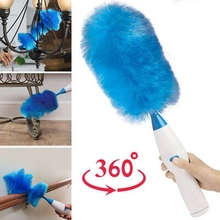 Spin Duster Cleaning-Tool Adjustable Electric Household Pro 360
