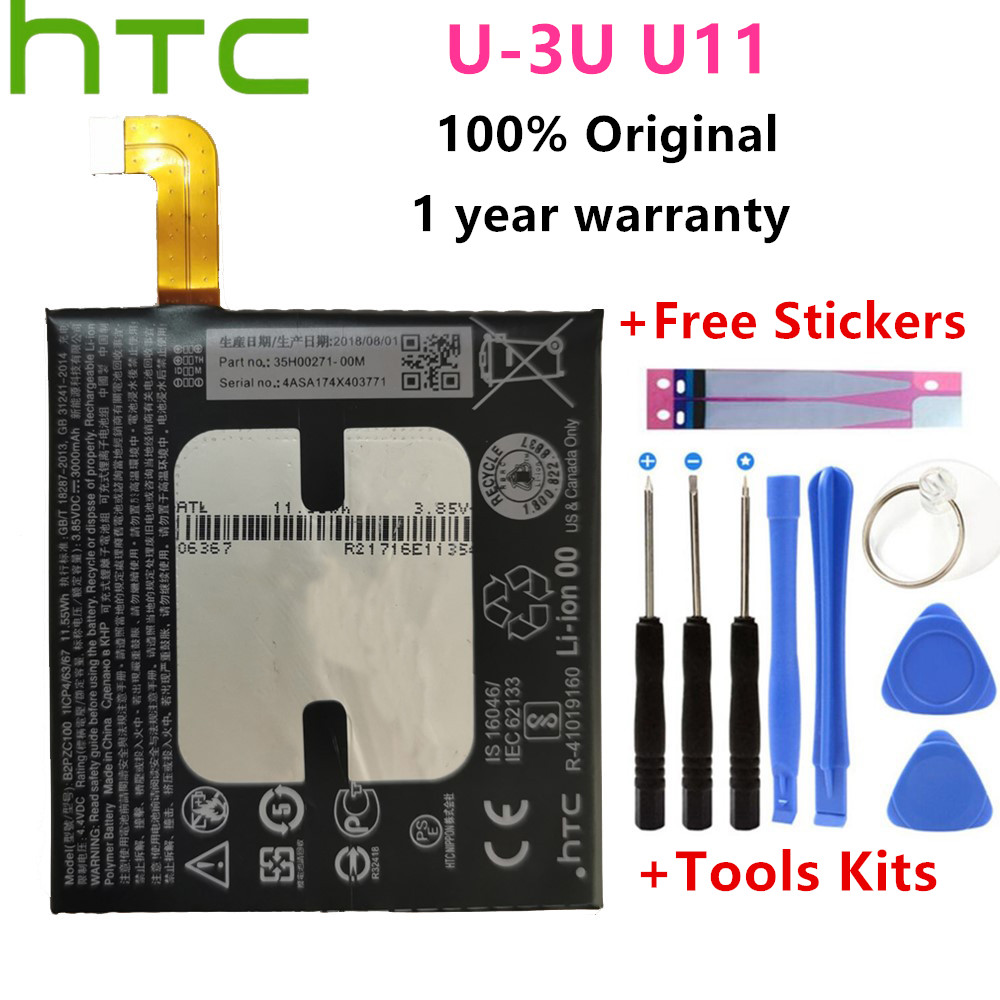 100% Original HTC 3000mAh B2PZC100 Battery For HTC U-3U U11 Replacement Li-ion Phone Battery + Gift Tools +Stickers