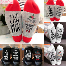 Merry Christmas Gift Boys And Girls Letter Decoration Stocking  For Home Happy New Year 2020