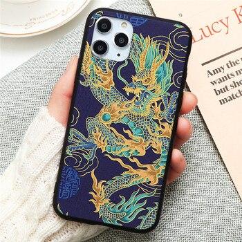 Dragon Style Case 4