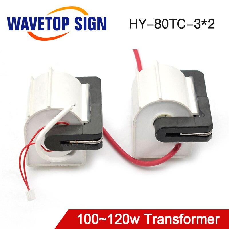 Hohe Spannung Flyback Transformator HY-80TC-3 * 2 100W 120W verwenden für Laser Netzteil HY-W120 HY-T80 80W