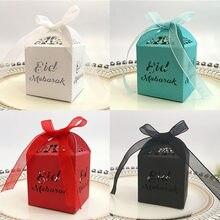 50Pcs/100Pcs Happy Mubarak Candy Box Ramadan Decor Eid Mubarak Gift Boxes Islamic Muslim Party Favors Decorations