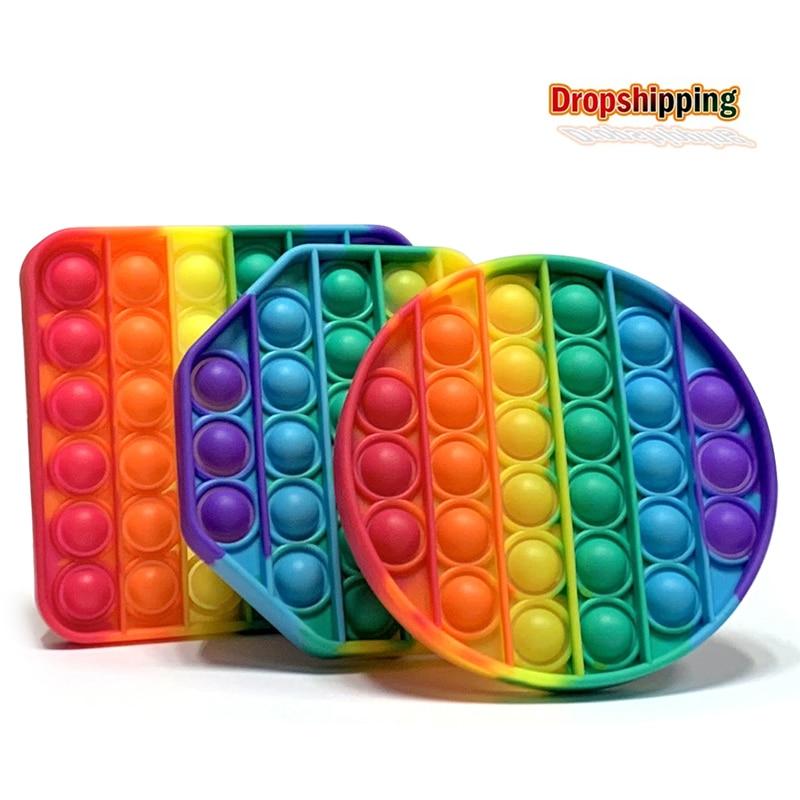 Непоседа игрушки с радужной расцветкой снять стресс и надавите на пузырь сенсорные аутизма снятие особых потребностей снятия стресса рель...