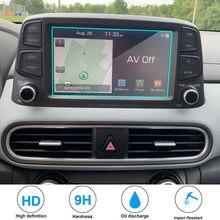 Стальная Защитная пленка для экрана из закаленного стекла для Hyundai Kona Ultimate 7 дюймов 8 дюймов Автомобильная GPS-навигация 2018 2019 2020 года