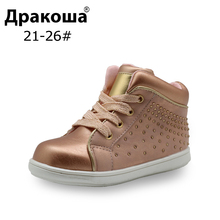 Apakowa Brand New Kids Shoes Pu Leather Childrens Shoes for Girls Spring Autumn Girls Shoes with Crystal Arch Support Shoes