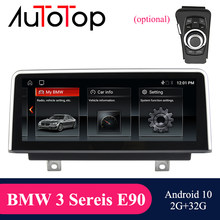 AUTOTOP 4G + 64G 2din Android 10 Авторадио автомобильный радиоприемник с навигацией GPS для E90 E91 E92 E93 мультимедийный плеер BT Wifi Canbus Carplay