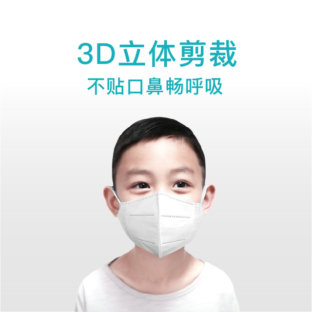In stock NEW Xiaomi Airpop Children Mask Kid Masks Anti-fog Mask Protection Breathable Air Wear Face Mask Boys Girls 10pcs 2
