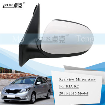 ZUK Left / Right Outer Rearview Side Mirror Assy For KIA K2 2011 2012 2013 2014 2015 2016 3PINS 5PINS Base Color Backup Mirror