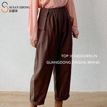 Женские брюки женские летние штаны шаровары с отворотами манжеты