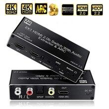 2 порта HDMI 2,0 аудио экстрактор для PS5 4K 60 Гц 5.1Ch HDMI2.0b HDMI ARC переключатель с аудио toslink stereo HDCP 2,2 4K 60 Гц