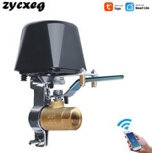 Умный беспроводной контроллер Tuya Alexa Google Home IFTTT, газовый водяной клапан, интеллектуальная жизнь, Wi Fi датчик, связь, отключение, управление