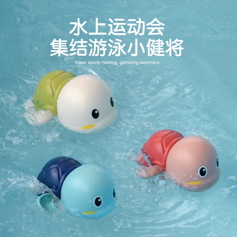Baby Bathing Playing In The Water Swimming In A Small Turtle Clockwork Winding Animal Bathroom Playing With Water Children's Toy