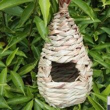 Новые птичьи гнезда из натуральной травы клетка для яиц натуральный питомец Птичье гнездо клетка для канареек Птичье яйцо контейнер для разведения гнезда