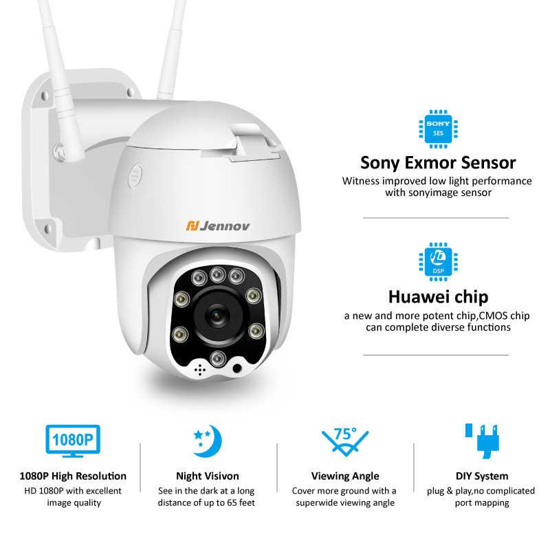 كاميرا واي فاي P2P سورفيلانس 2MP من Jennov كاميرا IP بقبة للسرعة 1080P CCTV كاميرا لاسلكية للأمن صوت تعمل بالأشعة تحت الحمراء للاستخدام المنزلي مانعة لتسرب الماء