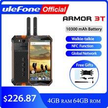 Ulefone Armor 3T смартфон с 5,7 дюймовым дисплеем, восьмиядерным процессором helio P23, ОЗУ 4 Гб, ПЗУ 64 ГБ, 21 МП, Android 8,1