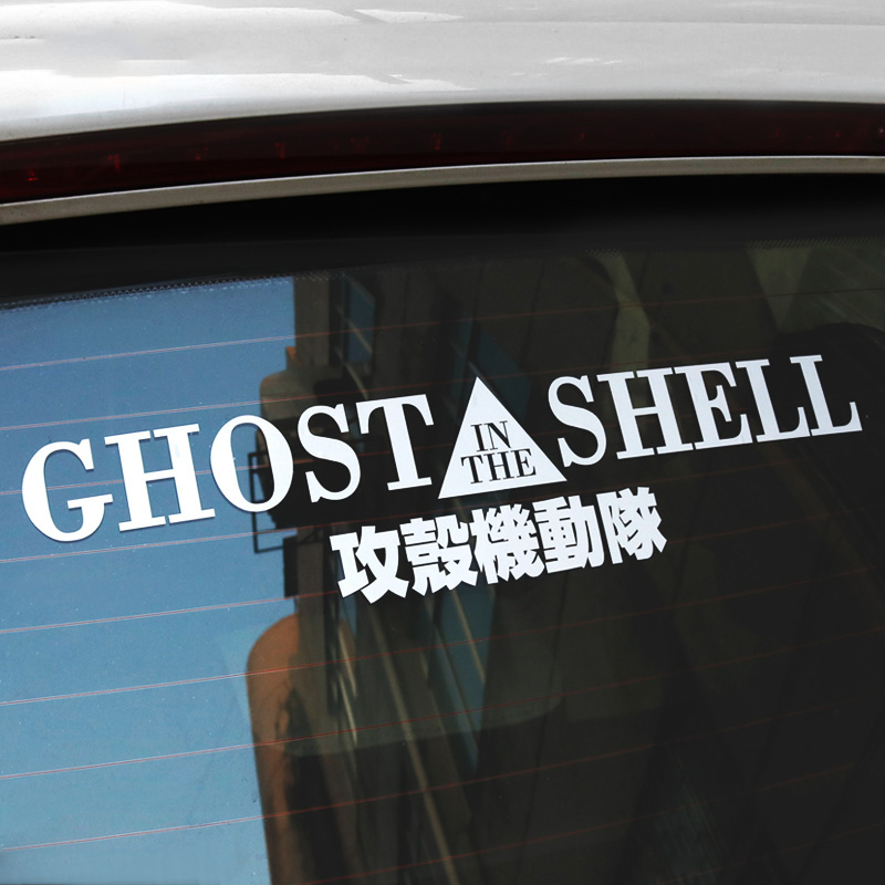 Noizzy <font><b>Ghost</b></font> <font><b>in</b></font> <font><b>the</b></font> <font><b>Shell</b></font> Car Front Windshield Vinyl Reflective Hanka Robotics Auto Window Automobile Tuning Accessories Styling image