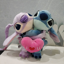 20cm Lilo And Stitch Plush Toys Holding love Stitch Angel Stuffed Soft doll For Couple girlfriend gifts