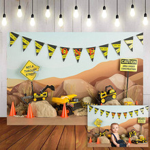 Mehofond 1st Birthday Photography Background Construction Zone Birthday Party Baby Shower Child Decor Backdrop Photo Studio