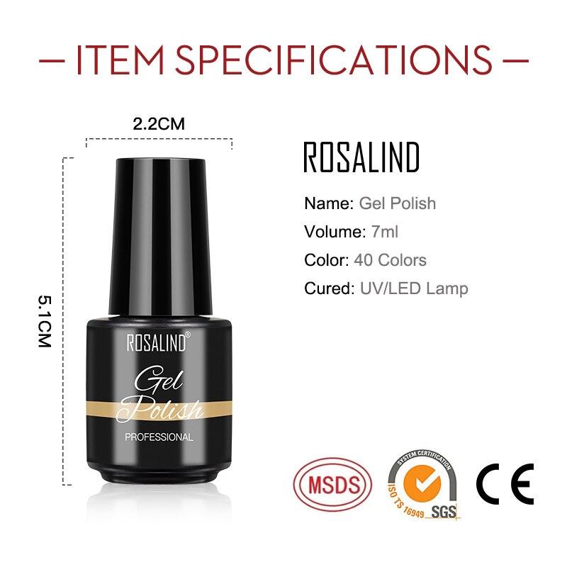 Набор гель-лаков для ногтей Rosalind набор полупостоянных УФ-гибридных лаков для маникюра базовый верхний слой гель для дизайна ногтей Набор лаков 6