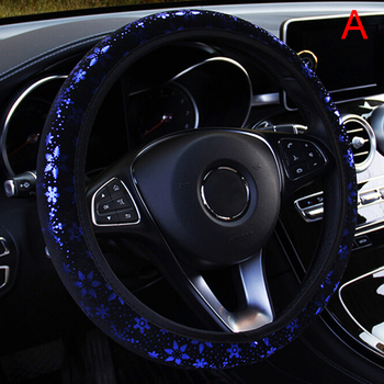 New 1PC Snowflake Bling Car Steering Wheel Cover for Women Gilded Design Without Inner Ring Elastic Band Cover Auto Product image