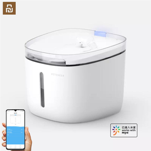 Image 1 - YouPin Petoneer Pet Drinking Dispenser Automatic Pets Water Dispenser Fountain Dog Cat Pet Products Mute Drinker Feeder Bowl