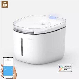 Image 1 - Диспенсер для питьевой воды YouPin Petoneer, автоматический диспенсер для воды для домашних животных, фонтан, товары для домашних животных, бесшумная поилка для кошек, миска для подачи воды