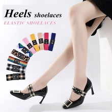 Elastic Band For Women Heels Shoelaces New Fashion No Tie Lazy Laces Buckle High Novelty Shoelace 1Pair