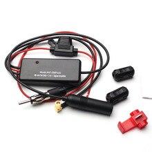 ANT-208PLUS автомобильная антенна радио Усилитель сигнала Усилитель антенны 12 в автомобильный радиоусилитель сигнала