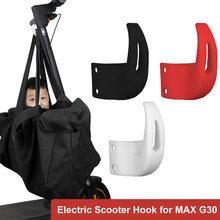 Передний крючок для скутера ninebot max g30 хранения электрического