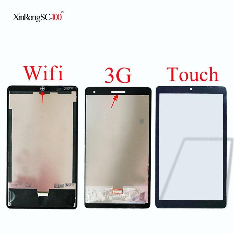 Для планшета Huawei Mediapad T3 диагональю 7,0 дюйма