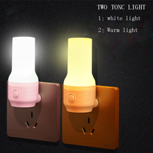 new Double file Dimming Warm light white light AC 220V - 50Hz LED energy saving Night light corridor Bedroom Bedside lamp