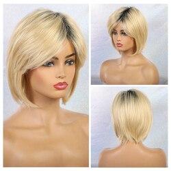 Haircube 14 pelucas rubias para mujer Ombre rizado recto cabello humano mezcla sintética con flequillo Lolita envío gratis