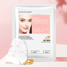 astaxanthin facial mask crystal elastic tender invisible mask paste korean skin care sheet mask korean face mask Anti-Aging