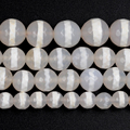 Natural Faceted White Tibetan Dzi Agates Stone Beads Round Loose Spacer For Jewelry Making DIY Bracelet Handmade 6/8/10mm