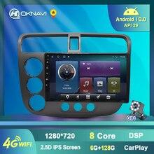أندرويد 10 سيارة مشغل وسائط متعددة لهوندا سيفيك 2000 2002 2004 2006 سيارة راديو ستيريو 4G واي فاي BT لتحديد المواقع والملاحة لا مشغل ديفيدي
