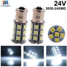 6 pces 24 v dc branco 5050 24 smd lâmpadas led 1156 ba15s p21w suv carro backup cauda sinal de volta luzes de freio indicador lente para carros