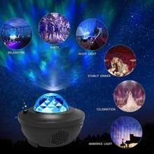 Projektor świateł nocnych Starry Sky aktywowany dźwiękiem projektor światła snu Starlight z/bez odtwarzacza muzycznego głośnik Bluetooth